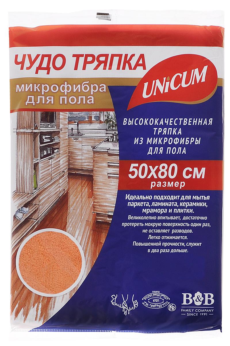 Тряпка для пола Unicum, из микрофибры, цвет: оранжевый, 50 х 80 см302807_оранжевыйТряпка для пола Unicum изготовлена из 100% микрофибры. Изделие идеально подходит для мытья паркета, ламината, керамики, мрамора и плитки. Тряпка великолепно впитывает, достаточно протереть мокрую поверхность один раз. Особые микроволокна основательно очищают поверхность, быстро и эффективно впитывают воду, удаляют пыль и грязь, не оставляют разводов. Тряпка, не линяет, не усаживается, не изнашивается, легко отжимается, имеет повышенную прочность. Можно стирать при температуре 60°С.