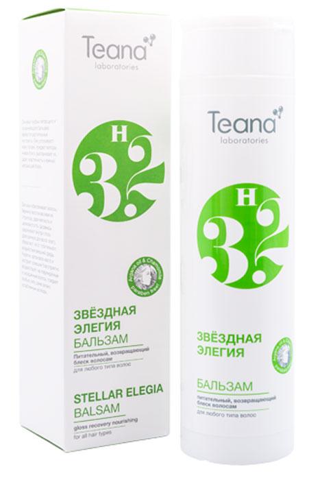 Teana Питательный бальзам, возвращающий блеск волосам с аргановым маслом и ромашкой Звездная элегия. Н13, 250 мл