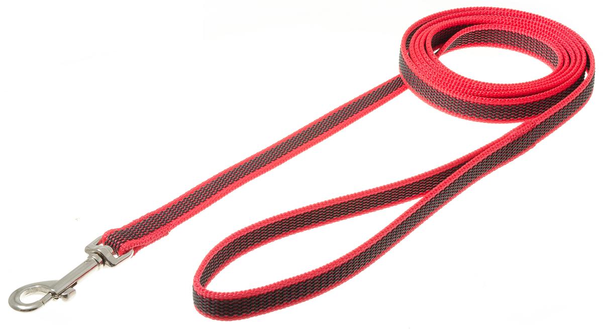Поводок с карабином профессиональный с латексом 15мм*2м (красный) 73-257573-2575