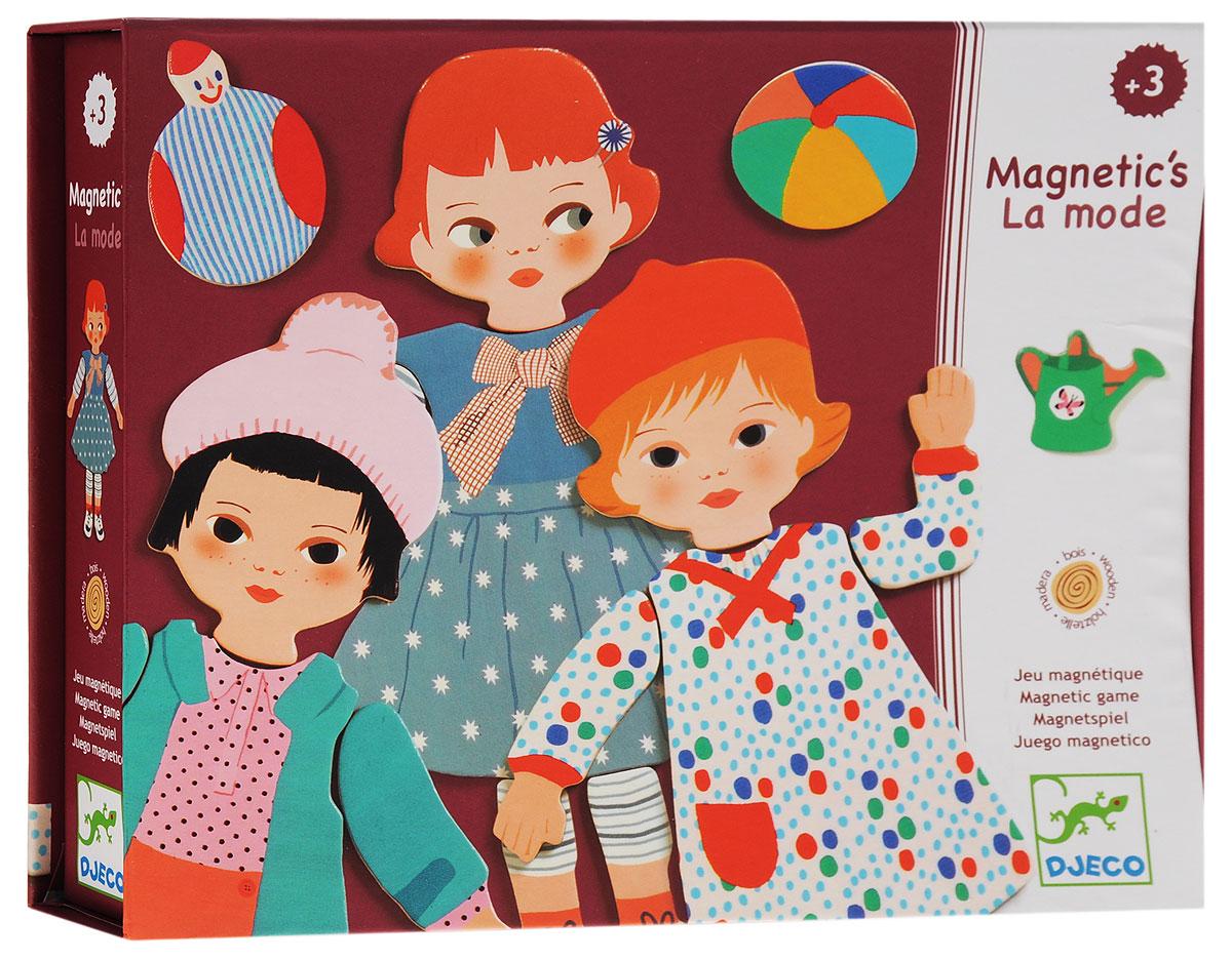 Djeco Игровой набор Мода03121Набор для творчества Мода с четырьмя милыми девочками понравится каждой малышке. Девочек можно одевать в коктейльные платья и пальто, примерять им новые ботиночки или подбирать сумочки. Набор в красочной упаковке станет отличным подарком для каждого ребенка. На спине каждой детали - магниты, которые позволяют крепить девочек на холодильник, магнитную доску или просто собирать набор на столе. Ваша малышка сможет часами играть с этим замечательным набором, выдумывая различные интересные истории. Такие игры развивают мелкую моторику, социальные навыки и воображение. Порадуйте свою малышку таким замечательным подарком!