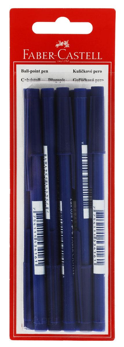 Faber-Castell Ручка шариковая 034-F 10 шт263321Шариковая ручка Faber-Castell 034-Fстанет незаменимым атрибутом учебы или работы. Корпус ручки и колпачок выполнены из пластика синего цвета. Высококачественные синие чернила позволяют добиться идеальной плавности письма. Ручка оснащена клип-зажимом для удобной фиксации на бумаге или одежде. В комплект входят 10 ручек.