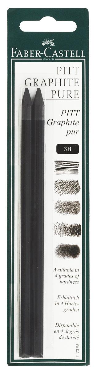 Faber-Castell Чернографитовый карандаш Pitt твердость 3B 2 шт