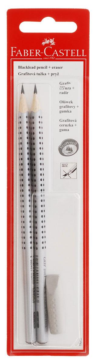 Faber-Castell Чернографитовый карандаш GRIP 2001 с ластиком 2 шт263301Faber-Castell Чернографитовый карандаш GRIP 2001 с ластиком станет незаменимым атрибутом для учебы или работы. В набор входят 2 карандаша эргономичной трехгранной формы с запатентованной технологией GRIP, представляющей собой антискользящую зону захвата с малыми массажными шашечками и колпачок-ластик. Качественная мягкая древесина карандашей идеальна для хорошего затачивания, а специальная SV технология вклеивания грифеля предотвращает поломку грифеля при падении на пол. Карандаши покрыты лаком на водной основе в целях защиты окружающей среды.