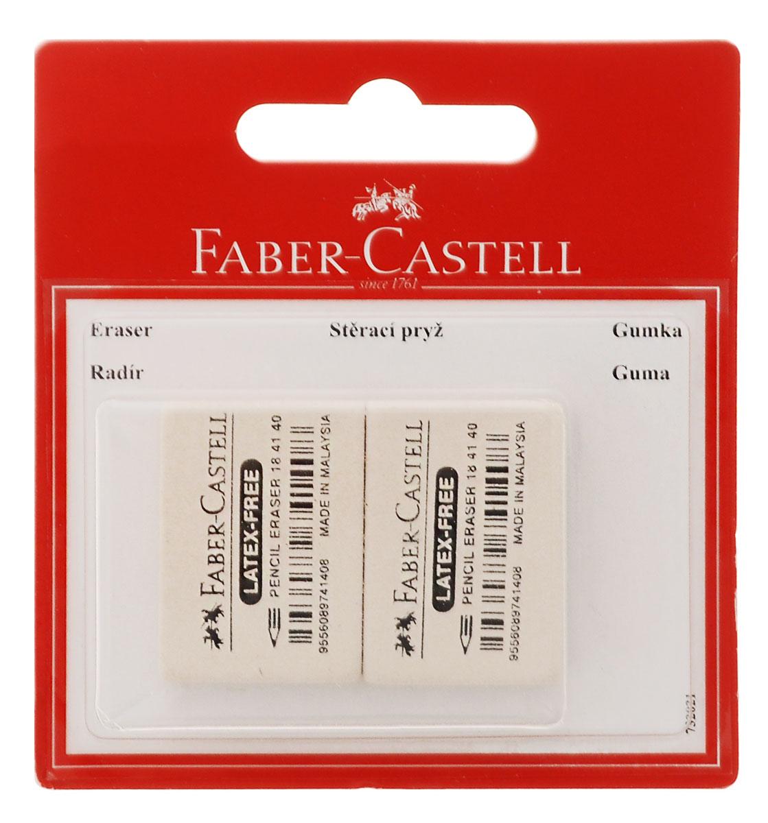 Faber-Castell Ластик 7040 2 шт263223Ластик Faber-Castell из каучука, не содержит ПВХ, пригоден для графитных простых и цветных карандашей. Размеры ластика: 3,5 см х 2,5 см х 0,8 см. В комплекте 2 ластика.