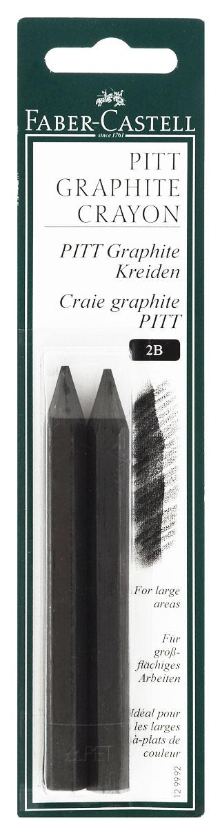 Faber-Castell Чернографитовый карандаш Pitt твердость 2B 2 шт129992Чернографитовые карандаши Faber-Castell Pitt предназначены для создания эскизов, графических зарисовок. Чистые графитовые грифели идеально подходят для создания контраста и затенения рабочей поверхности. Эти карандаши предлагают прекрасную возможность для спонтанной экспрессии, создавая различные эффекты посредством использования множества степеней твердости. Карандаши затачиваются так же, как и простые карандаши. Графит является идеальным и очень экономичным инструментом для создания множества эскизов. Степень твердости - 2B. Карандаш с чистым графитом не царапает бумагу, ровно и гладко ложится, хорошо штрихует, передавая воздушность и светотени. В комплект входят 2 графитовых карандаша.