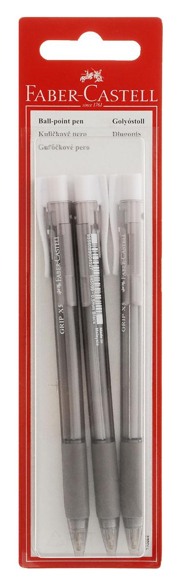 Faber-Castell Ручка шариковая 5450 цвет черный 3 шт263216Шариковая ручка Faber-Castell 5450 станет незаменимым атрибутом учебы или работы. Корпус ручки выполнен из полупрозрачного пластика черного цвета. Высококачественные черные чернила позволяют добиться идеальной плавности письма. Подача стержня осуществляется посредством пружинного механизма. Ручка оснащена упругим клипом для удобной фиксации на бумаге или одежде. В комплект входят 3 ручки с черными чернилами.