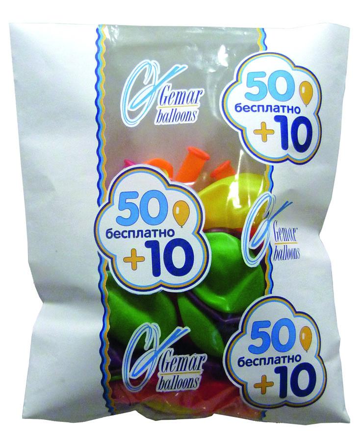 Gemar Набор воздушных шаров 60 шт1101-0431Набор воздушных шаров Gemar станет отличным украшением на любой праздник! Шарики помогут украсить праздничный стол и помещение, или стать достойной наградой за победу в конкурсе. Эти яркие праздничные аксессуары поднимут настроение вам и вашим гостям! В комплекте 60 штук.