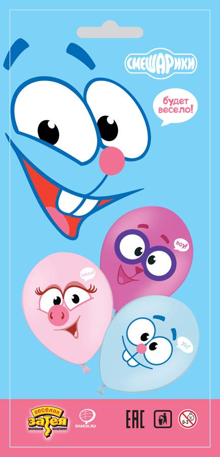 Веселая затея Набор воздушных шаров Смешарики Улыбка 3 шт1111-0464Разноцветные матовые шарики с многоцветными мордочками героев из мультфильма Смешарики. Размер шариков: 35 см. В упаковке: 3 шара. Вы можете надуть их как с помощью воздуха, например, ручным насосом, так и гелием.