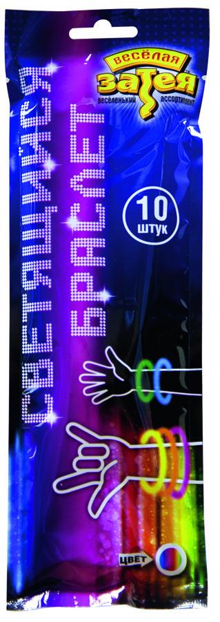 Светящийся браслет 20см ассорти 10шт1501-1202