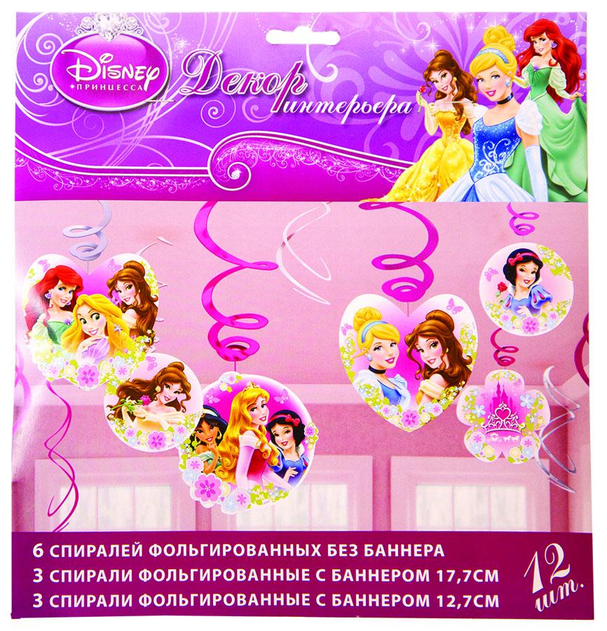 Amscan Спираль Disney Принцессы 12 шт1501-1739Приближается день рождения или другая знаменательная дата? Создать праздничную атмосферу в доме поможет украшение-спираль Disney. Принцессы. Каждая спираль снабжена колечком для крепления к потолку или стене. В наборе 12 украшений.