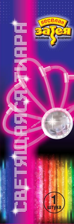 Веселая затея Тиара светящаяся1501-1762Светящаяся тиара Веселая затея выполнена из ярких палочек, которые дают неоновое свечение розового цвета. В центре тиара дополнена большим прозрачным бриллиантом. В упаковке 8 светящихся палочек и 7 соединительных элементов. Украшение светится в течение 3-4 часов. Такой аксессуар дополнит карнавальный костюм и придаст настроение любому празднику.
