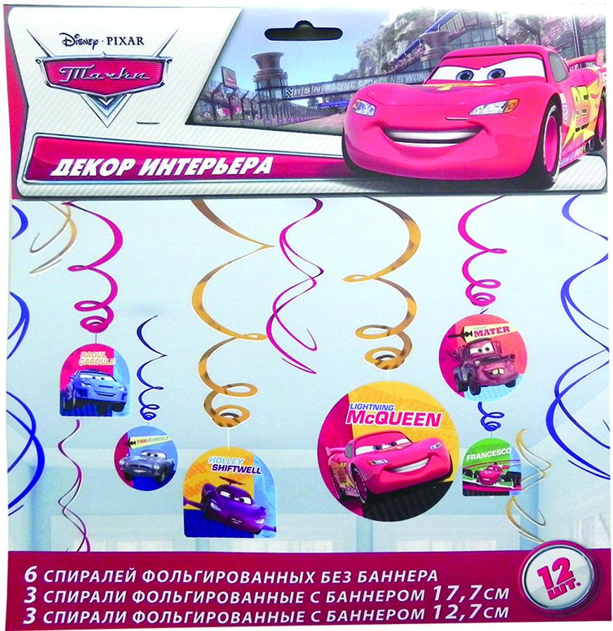 Amscan Спираль Disney Тачки 12 шт1501-1827Приближается день рождения или другая знаменательная дата? Создать праздничную атмосферу в доме поможет украшение-спираль Disney. Тачки. Каждая спираль снабжена колечком для крепления к потолку или стене. В наборе 12 разноцветных украшений.
