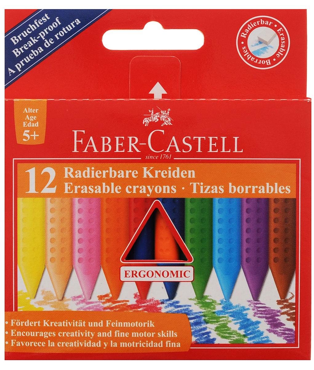 Faber-Castell Восковые мелки Radierbare Kreiden стирающиеся 12 цветов122520Восковые мелки Faber-Castell Radierbare Kreiden предназначены для рисования на картоне и бумаге. Утолщенный трехгранный корпус особенно удобен для детской руки. Мелки обеспечивают удивительно мягкое письмо, обладают отличными кроющими свойствами. Их можно затачивать и стирать как карандаш. Мелки не пачкаются, что позволит сохранить руки чистыми. В набор входят восковые мелки 12 ярких классических цветов.