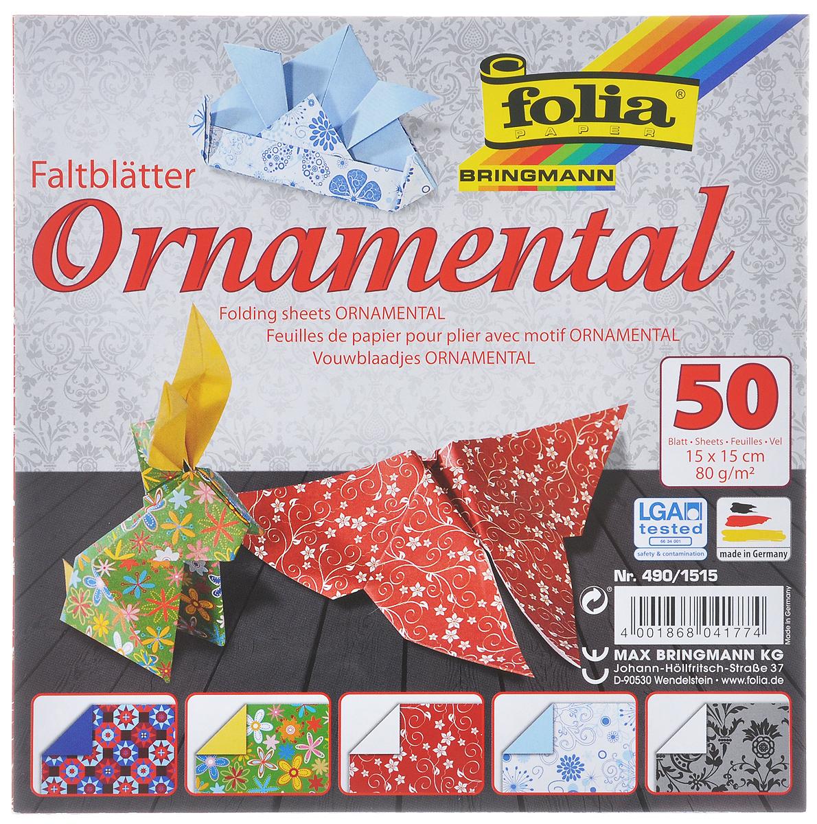 Бумага для оригами Folia Орнаменты, 15 х 15 см, 50 листов7708023Набор специальной двусторонней бумаги для оригами Folia Орнаменты содержит 50 листов разных цветов, которые помогут вам и вашему ребенку сделать яркие и разнообразные фигурки. В набор входит бумага пяти разных дизайнов. С одной стороны - бумага однотонная, с другой - оформлена оригинальными узорами и орнаментами. Эти листы можно использовать для оригами, украшения для садового подсвечника или для создания новогодних звезд. При многоразовом сгибании листа на бумаге не появляются трещины, так как она обладает очень высоким качеством. Бумага хорошо комбинируется с цветным картоном. За свою многовековую историю оригами прошло путь от храмовых обрядов до искусства, дарящего радость и красоту миллионам людей во всем мире. Складывание и художественное оформление фигурок оригами интересно заполнят свободное время, доставят огромное удовольствие, радость и взрослым и детям. Увлекательные занятия оригами развивают мелкую моторику рук, воображение,...