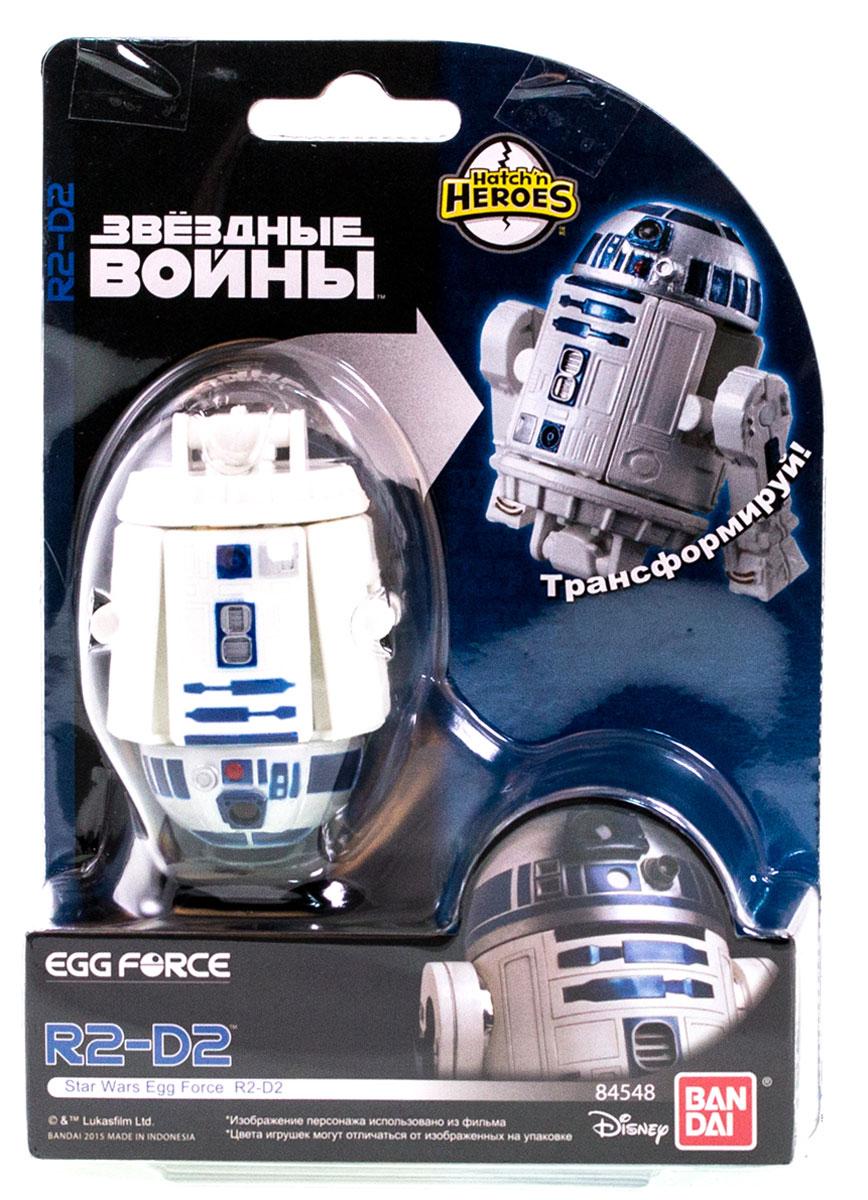 Egg Force Яйцо-трансформер Star Wars R2-D284548Оригинальная игрушка Egg Force Star Wars. R2-D2 наверняка понравится поклонникам легендарной космической эпопеи Звездные войны. Игрушка выполнена из прочного пластика в виде яйца, которое трансформируется в фигурку андроида R2-D2. R2-D2 - изобретательный дроид-астромеханик, обладавший множеством инструментальных приспособлений, которые позволяли ему быть превосходным механиком космических кораблей и специалистом по взаимодействию с компьютерами Фигурка легко трансформируется в яйцо и обратно. Игрушка станет замечательным подарком не только для детей, но и для всех любителей популярной космической саги.