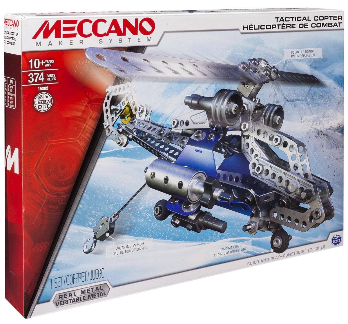 Meccano Конструктор Боевой вертолет 2 в 191733Конструктор Meccano Боевой вертолет позволит вашему ребенку весело и с пользой провести время. Набор включает в себя 374 детали из металла, пластика и резины, с помощью которых можно собрать вертолет и самолет. Вертолет имеет выдвижное посадочное шасси, вращающийся винт, настоящую лебедку. В набор также входят все необходимые для сборки инструменты и инструкция. Конструктор Meccano Боевой вертолет поможет ребенку развить мелкую моторику рук, координацию движений и усидчивость.