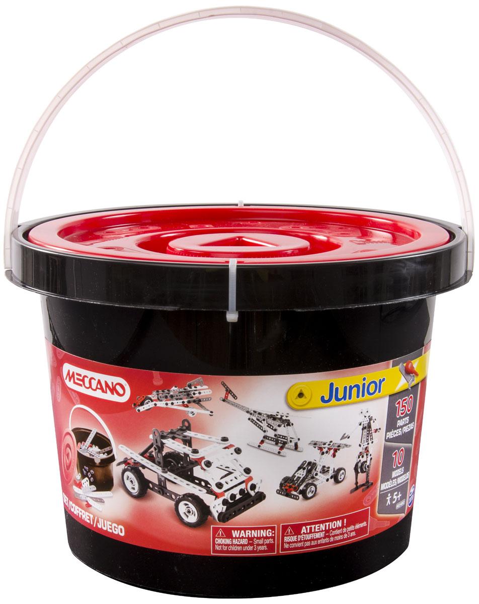 Meccano Конструктор Быстроходный катер 10 в 191749Конструктор Meccano Быстроходный катер позволит вашему ребенку весело и с пользой провести время. Конструктор включает в себя 150 деталей из пластика, с помощью которых можно собрать быстроходный катер, а также 9 других конструкций. В набор входят все необходимые для сборки инструменты и инструкция. Конструктор Meccano Быстроходный катер поможет ребенку развить мелкую моторику рук, координацию движений и усидчивость.