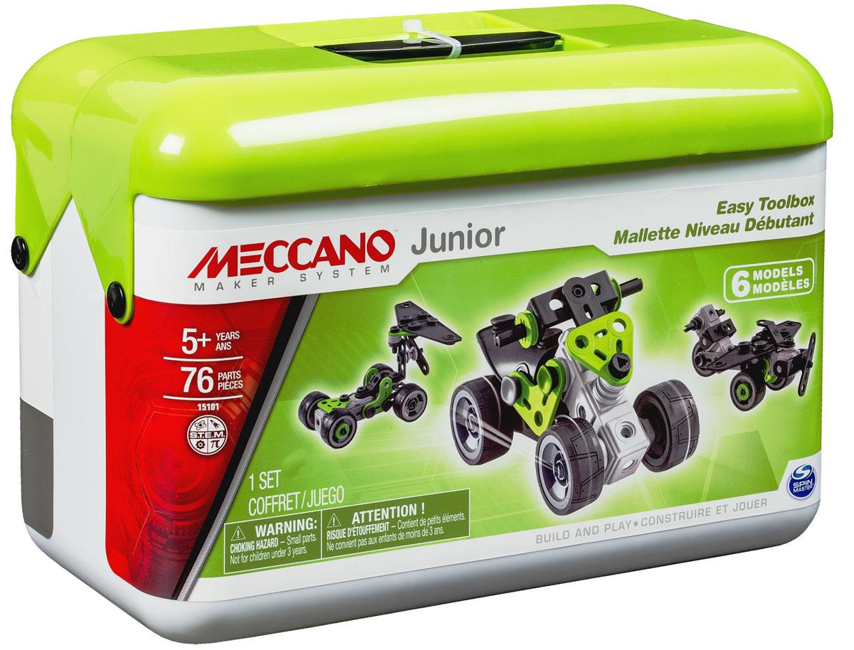 Meccano Конструктор Квадроцикл 6 в 191765Конструктор Meccano Квадроцикл позволит вашему ребенку весело и с пользой провести время. Конструктор включает в себя 76 деталей из пластика, с помощью которых можно собрать квадроцикл, а также 5 других конструкций. В набор входит необходимый для сборки инструмент и инструкция. Конструктор Meccano Квадроцикл поможет ребенку развить мелкую моторику рук, координацию движений и усидчивость.