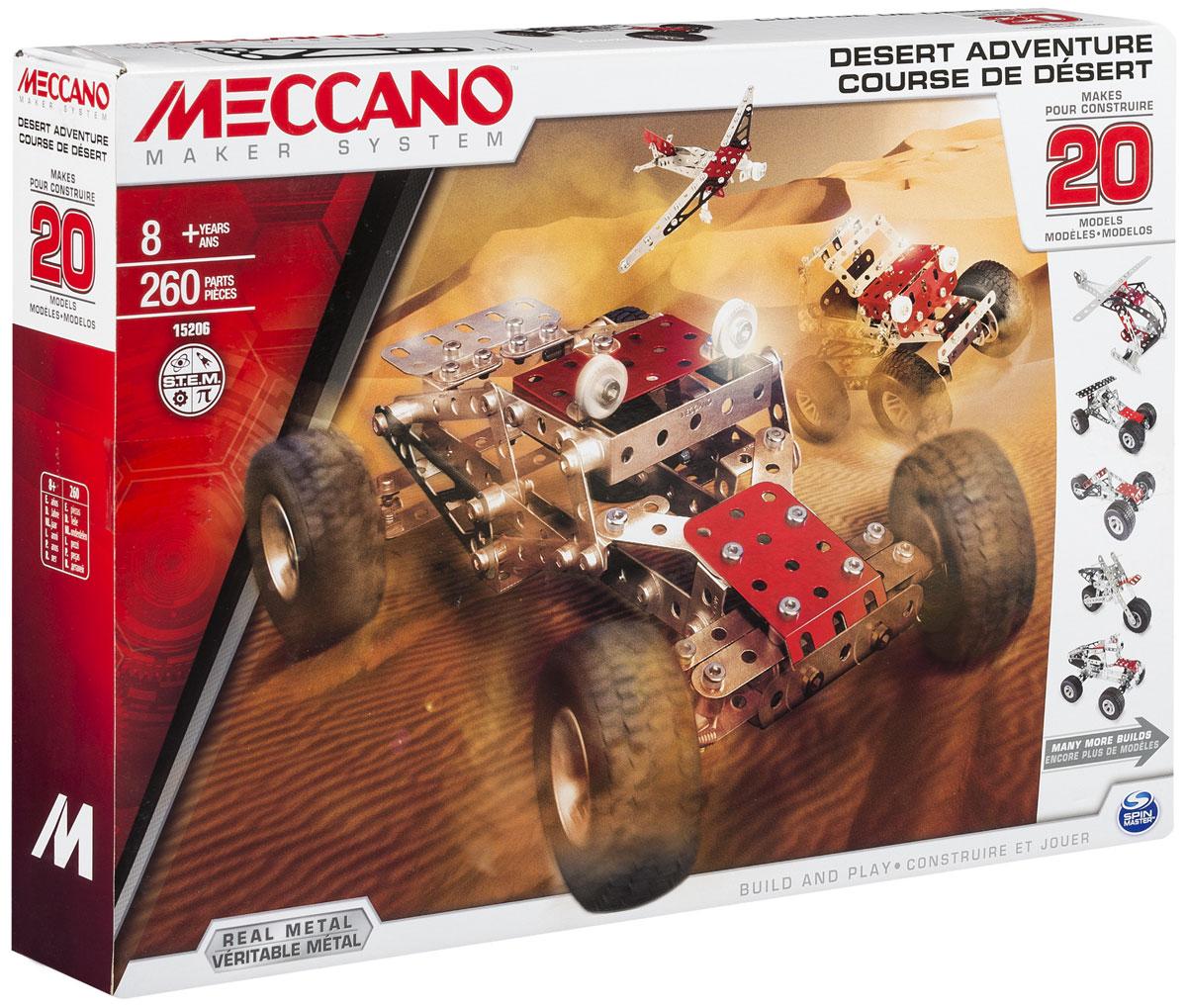 Meccano Конструктор Приключение в пустыне 20 в 191775Конструктор Meccano Приключение в пустыне позволит вашему ребенку весело и с пользой провести время. Набор включает в себя 263 детали из металла, пластика и резины, с помощью которых можно собрать 20 разных моделей, от мотоцикла до самолета! В набор также входят все необходимые для сборки инструменты и инструкция. Конструктор Meccano Приключение в пустыне поможет ребенку развить мелкую моторику рук, координацию движений и усидчивость.