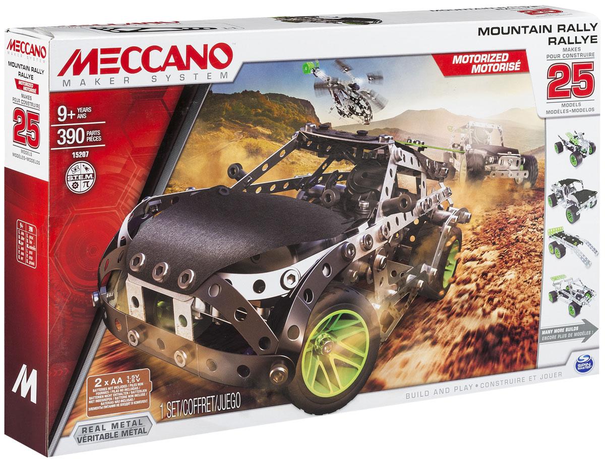 Meccano Конструктор Раллийная машина 25 в 191776Конструктор Meccano Раллийная машина позволит вашему ребенку весело и с пользой провести время. Набор включает в себя 390 деталей из металла, пластика и резины, с помощью которых можно собрать раллийную машину, или выбрать любую другую из 25 моделей в каталоге. Модель раллийной машины оснащена мотором, работающим от батареек. Колеса поворачиваются вправо и влево. В набор также входят все необходимые для сборки инструменты и инструкция. Конструктор Meccano Раллийная машина поможет ребенку развить мелкую моторику рук, координацию движений и усидчивость. Для работы игрушки необходимы 2 батарейки типа АА (не входят в комплект).