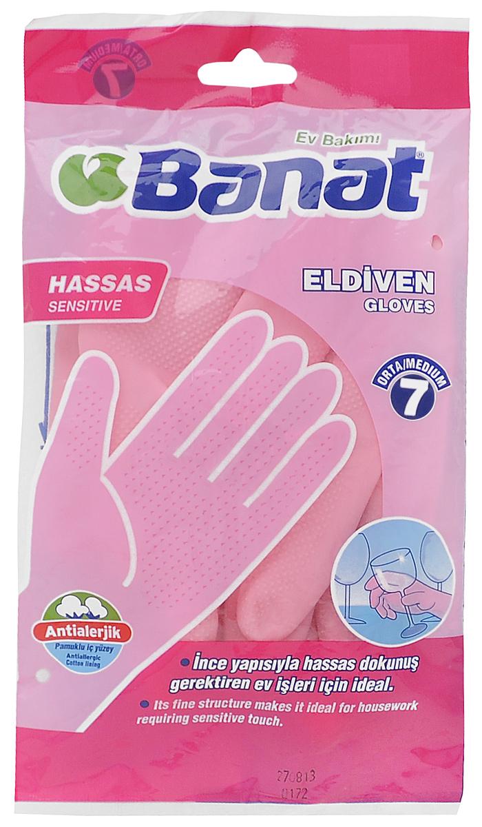 Перчатки хозяйственные Banat, цвет: розовый. Размер S870115Сохраняющие чувство прикосновения, тонкие перчатки Banat, изготовленные из высококачественной плотной резины, устойчивы к различным моющим средствам и идеальны для выполнения всех необходимых работ по дому. Особенности перчаток: Для защиты кожи рук, внутренняя поверхность покрыта хлопковой тканью. Антиаллергические. Тонкое строение позволяет плотно облегать ваши руки и обеспечивает возможность не терять чувствительность во время прикосновения к вещам. Прочные. Могут применяться во время мытья посуды и выполнения всех домашних дел. Комплектность: 1 пара.