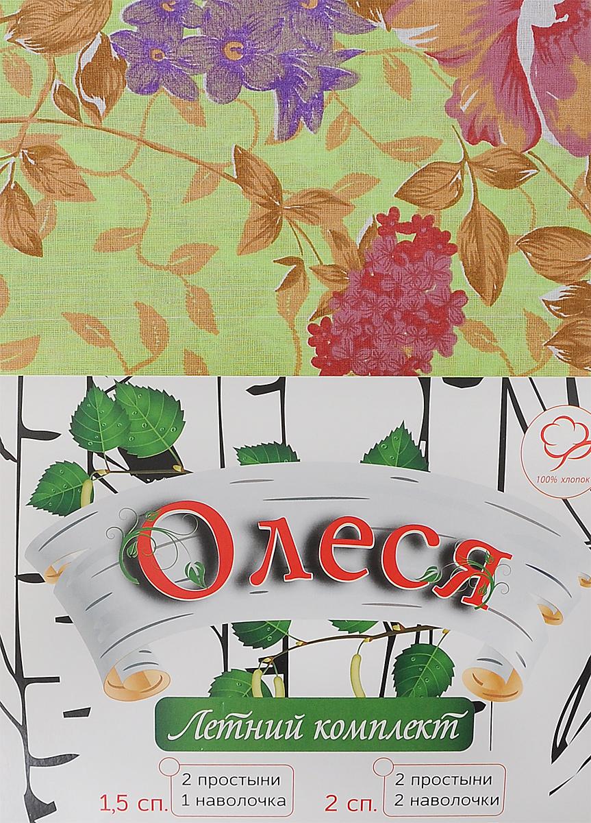 Комплект белья Олеся Летний комплект. Сирень, 2-спальный, наволочки 70х70, цвет: коричневый, желто-зеленый, бордовый2050115956_салатовый, коричневыйПостельное белье Олеся Летний комплект. Сирень, оформленное изображением цветов, красиво дополнит интерьер спальни и подарит незабываемое чувство комфорта и уюта во время сна. Комплект выполнен из бязи (100% хлопок). Эта ткань отличается высокой воздухопроницаемостью и мягкостью, но в то же время она очень прочна и устойчива к истиранию. Приятная на ощупь бязь идеально подходит для комфортного и спокойного сна, а благодаря долговечности такое белье выдержит многочисленные стирки без потери качества.