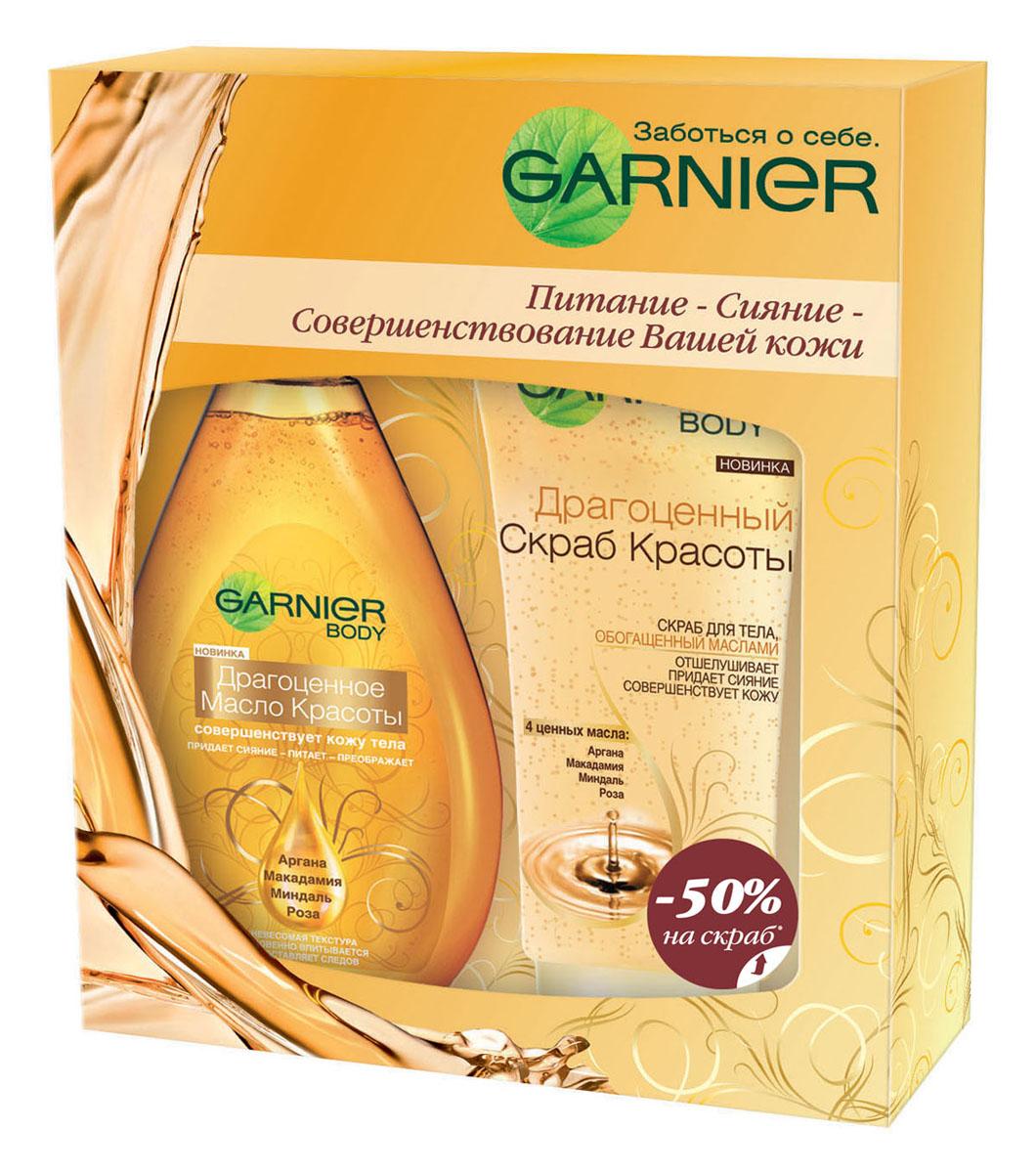 Garnier Подарочный набор: Масло-спрей для тела