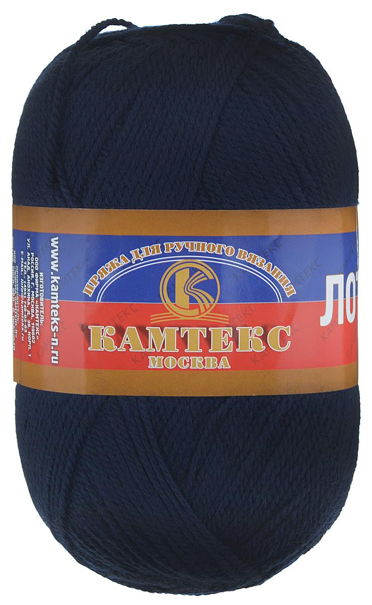 Пряжа для вязания Камтекс Лотос, цвет: темно-синий (173), 300 м, 100 г, 10 шт136083_173Пряжа для вязания Камтекс Лотос изготовлена из 100% акрила. Пряжа имеет приятную мягкость, вяжется очень легко, совершенно не путаясь. По своим свойствам акриловая нить близка к шерсти. Только в отличие от шерсти, она приятна для тела, совсем не колется, не раздражает кожу, подходит даже для детей. Существует вероятность, что изделие может слегка растянуться, но этого можно избежать деликатным обращением и плотной вязкой. Пряжа Лотос подходит для вязания и крючками, и спицами, хорошо получаются любые виды узоров. Идеальный вариант для вязания демисезонных головных уборов, жакетов, свитеров, болеро, детской одежды. Пряжа имеет приятный благородный блеск. Богатая цветовая палитра, смелые и насыщенные оттенки. Рекомендуемый размер крючка и спиц: №3-5. Состав: 100% акрил. Толщина нити: 1,5 мм.