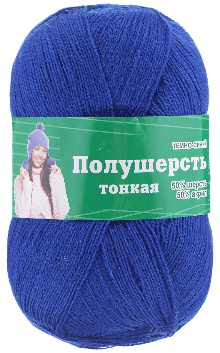 Пряжа для вязания Астра Mix Wool Xs, цвет: темно-синий, 600 м, 100 г, 3 шт488345_т.синийПряжа для вязания Астра Mix Wool Xs изготовлена из мягкой и высококачественной натуральной шерсти и акрила. Из нее получается тонкий и теплый трикотаж. Волокно имеет высокую упругость, поэтому хорошо держит форму, обладает превосходными гигиеническими свойствами: имеет высокую гигроскопичность и отводит влагу от тела. Рекомендуемые для вязания спицы: 1,5-3 мм. Рекомендуемый для вязания крючок: 1,5-3 мм. Состав: 50% шерсть; 50% акрил.