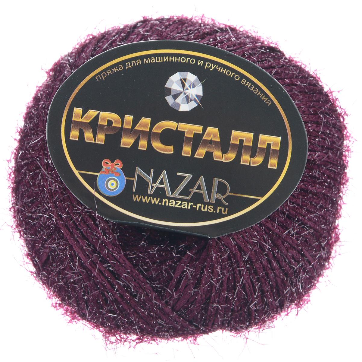 Пряжа для вязания Nazar Кристалл, цвет: баклажан (106), 125 м, 50 г, 10 шт349005_106Nazar Кристалл - это фантазийная пряжа, изготовленная из люрекса и полиэстера. В изделии из этой пряжи вы не останетесь незамеченной, а новогодние игрушки из этой пряжи будут неповторимыми. Изделия практичны в носке и уходе. Рекомендуется вязать спицами, крючком или на машинах 3, 4-го классов. Комплектация: 10 мотков. Состав: 70% люрекс, 30% полиэстер.