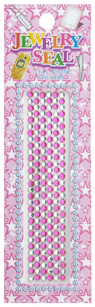 Наклейки декоративные Jewelry Seal, цвет: розовый, серебристый, диаметр 2 мм, 180 шт7701031_1047/7650Декоративные наклейки Jewelry Seal, изготовленные из пластика, прекрасно подойдут для оформления творческих работ в технике скрапбукинга. Их можно использовать для украшения фотоальбомов, скрап-страничек, подарков, конвертов, фоторамок, открыток и т.д. Объемные наклейки круглой формы имеют одну клейкую сторону. Скрапбукинг - это хобби, которое способно приносить массу приятных эмоций не только человеку, который этим занимается, но и его близким, друзьям, родным. Это невероятно увлекательное занятие, которое поможет вам сохранить наиболее памятные и яркие моменты вашей жизни, а также интересно оформить интерьер дома. Диаметр наклейки: 2 мм.
