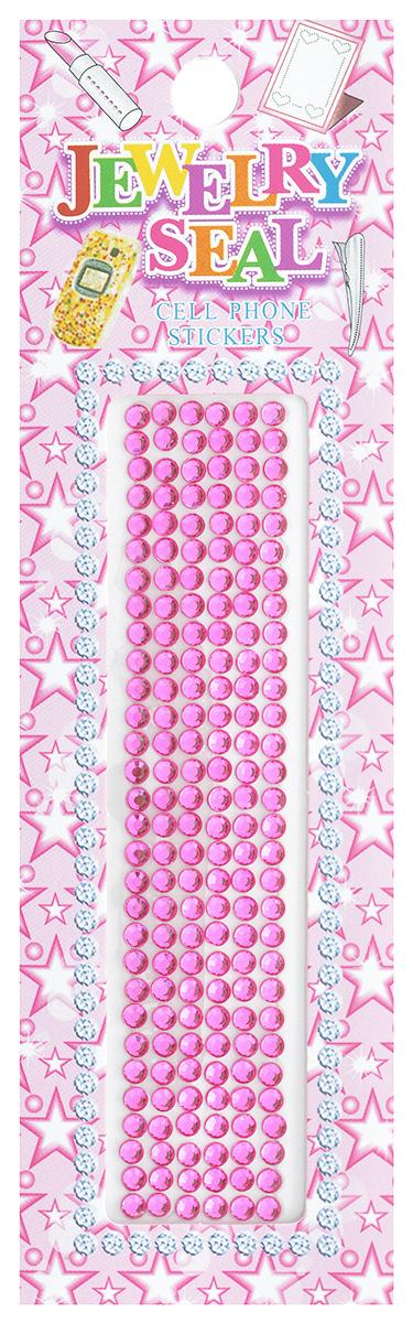 Наклейки декоративные Jewelry Seal, цвет: розовый, диаметр 2 мм, 180 шт7701031_1055/7612Декоративные наклейки Jewelry Seal, изготовленные из пластика, прекрасно подойдут для оформления творческих работ в технике скрапбукинга. Их можно использовать для украшения фотоальбомов, скрап-страничек, подарков, конвертов, фоторамок, открыток и т.д. Объемные наклейки круглой формы имеют одну клейкую сторону. Скрапбукинг - это хобби, которое способно приносить массу приятных эмоций не только человеку, который этим занимается, но и его близким, друзьям, родным. Это невероятно увлекательное занятие, которое поможет вам сохранить наиболее памятные и яркие моменты вашей жизни, а также интересно оформить интерьер дома. Диаметр наклейки: 2 мм.
