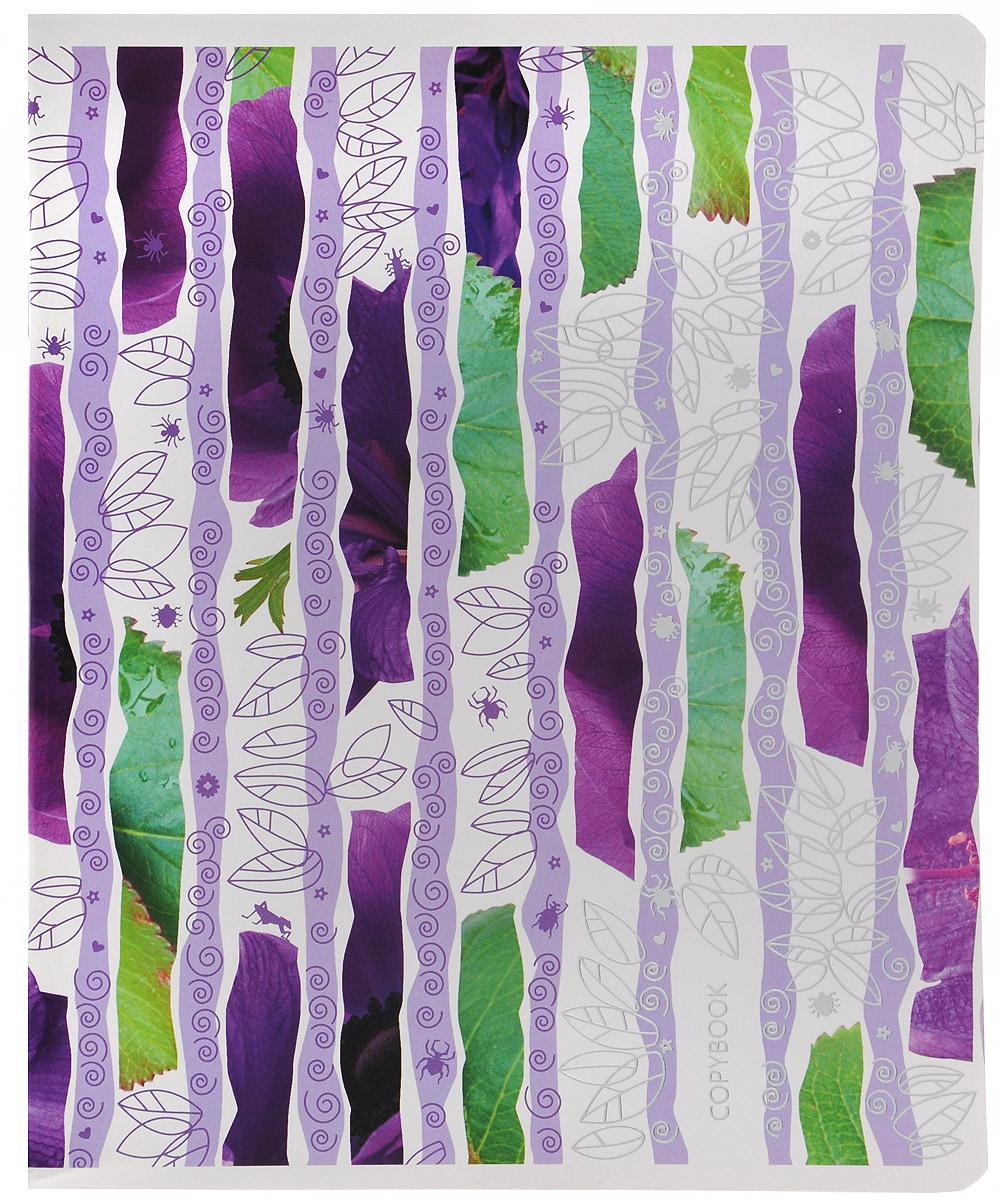 Полиграфика Тетрадь в клетку Leaves&Beetles 96 листов формат А5 цвет фиолетовый096019653-37599_фиолетовыйТетрадь в клетку Полиграфика Leaves&Beetles подойдет как школьнику, так и студенту. Обложка тетради выполнена из картона и дополнена красочным принтом. Внутренний блок состоит из 96 листов белой бумаги. Стандартная линовка в голубую клетку дополнена красными полями. Листы тетради соединены скобами.