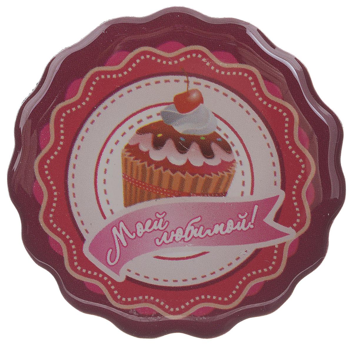 Магнит Феникс-презент Моей любимой!, диаметр 5 см31517Магнит круглой формы Феникс-презент Моей любимой!, выполненный из агломерированного феррита, станет приятным штрихом в повседневной жизни. Оригинальный магнит, декорированный изображением пирожного, поможет вам украсить не только холодильник, но и любую другую магнитную поверхность. Материал: агломерированный феррит.