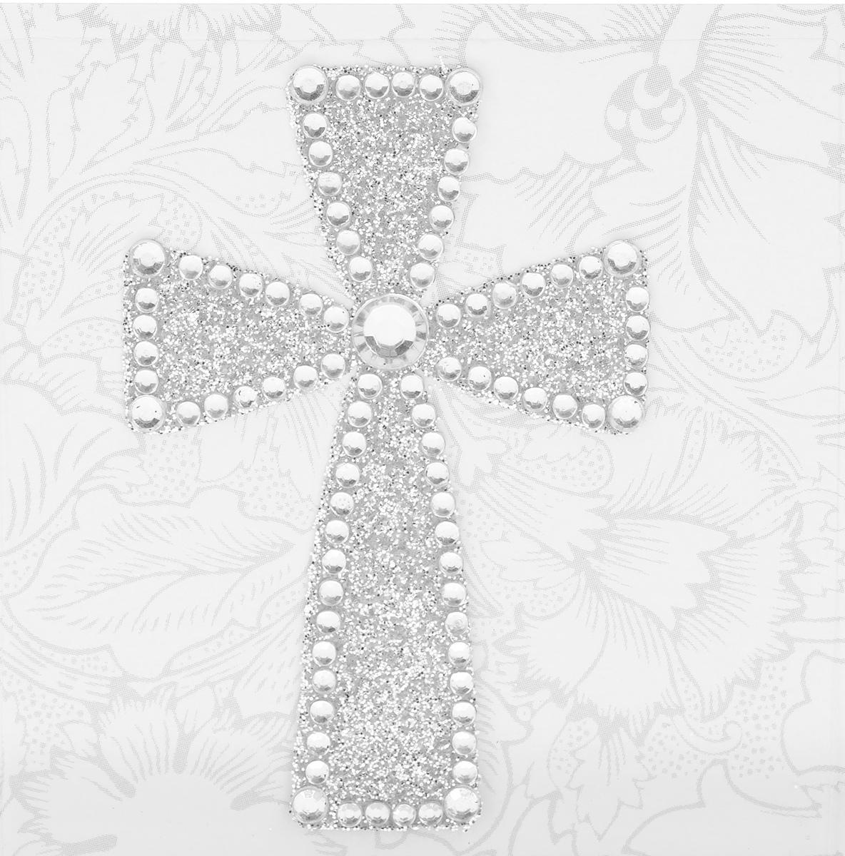 Наклейка декоративная Астра, 5,5 х 3,9 см7708380_684936Декоративная наклейка Астра изготовлена из высококачественного акрила в виде креста. Фигура украшена стразами и блестками. Изделие оснащено задней клейкой стороной. Такая наклейка подойдет для оформления одежды, бытовой техники, открыток, интерьера и многого другого. Декоративная наклейка поможет добавить оригинальности и эксклюзивности окружающих вас предметов и будет радовать глаз.