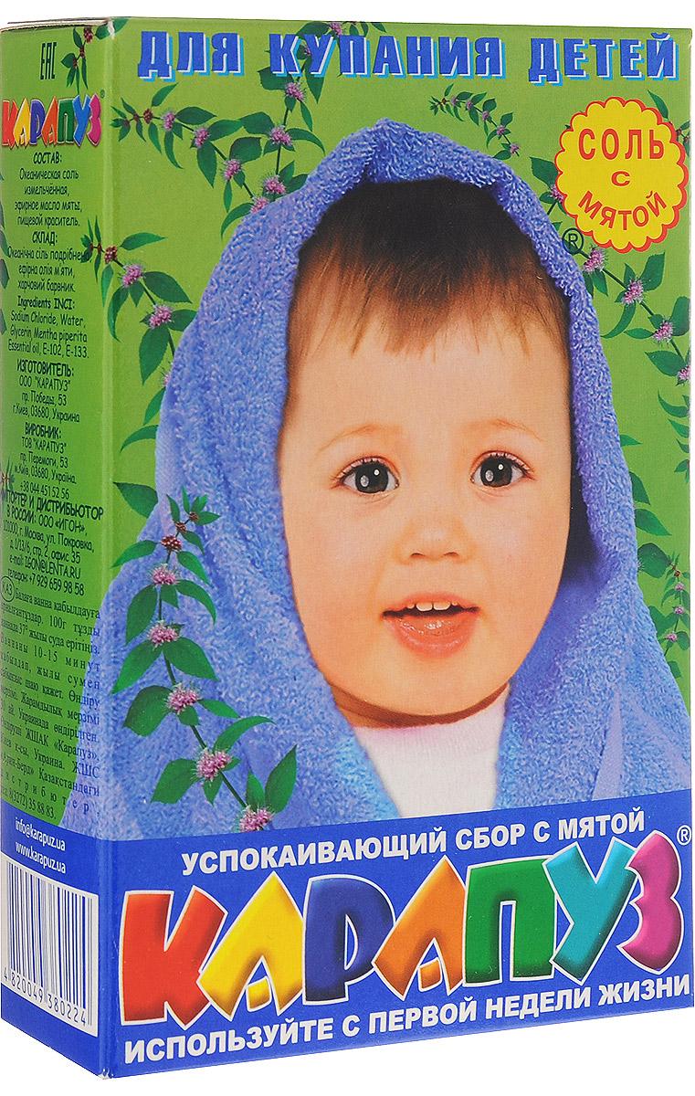 Карапуз Соль для ванны детская с мятой 500 г380224Соль для ванн Карапуз с ароматом мяты поможет превратить процедуру купания в более спокойный и желанный процесс для ребенка. Экологически чистая соль с экстрактами трав обогащает воду минералами, необходимыми для здоровья ребенка. Экстракты трав содержат эфирные масла, флавоноиды, ментол и аскорбиновую кислоту, которые совместно с солью обеспечивают нежной коже малыша хороший уход. Солевые ванночки питают, увлажняют кожу ребенка, снимают раздражения. После принятия ванн с солью Карапуз кожа малыша станет мягкой и нежной. Хороший сон вашему малышу обеспечен. Регулярное принятие солевых ванн способствует расслаблению, снижению усталости, повышению иммунитета, а также заживлению потертостей и царапин.