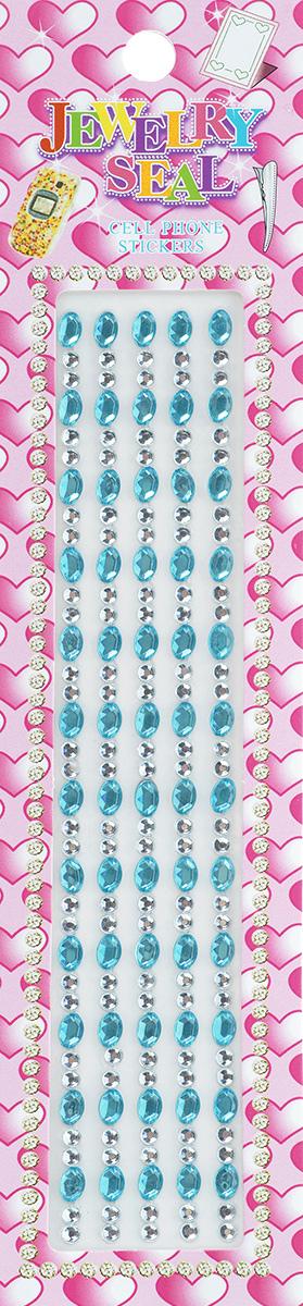 Наклейки декоративные Jewelry Seal, для мобильного телефона, цвет: бирюзовый, серебристый, 180 шт7701000_1036/7421Набор Jewelry Seal, изготовленный из пластика, состоит из 180 наклеек. Такие наклейки прекрасно подойдут для оформления мобильного телефона, а также творческих работ в технике скрапбукинг. Их можно использовать для украшения фотоальбомов, скрап- страничек, подарков, конвертов, фоторамок, открыток и многого другого. Скрапбукинг - это хобби, которое способно приносить массу приятных эмоций не только человеку, который этим занимается, но и его близким, друзьям, родным. Это невероятно увлекательное занятие, которое поможет вам сохранить наиболее памятные и яркие моменты вашей жизни, а также интересно оформить интерьер дома. Диаметр круглых наклеек: 2 мм. Диаметр наклеек каплевидной формы: 5 мм х 4,5 мм.