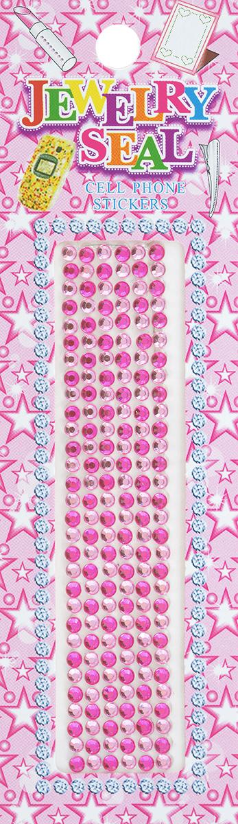 Наклейки декоративные Jewelry Seal, цвет: темно-розовый, розовый, диаметр 2 мм, 180 шт7701031_1048/7643Декоративные наклейки Jewelry Seal, изготовленные из пластика в виде страз, прекрасно подойдут для оформления творческих работ в технике скрапбукинг. Их можно использовать для украшения фотоальбомов, скрап-страничек, подарков, конвертов, фоторамок, открыток и многого другого. Объемные наклейки круглой формы имеют одну клейкую сторону. Скрапбукинг - это хобби, которое способно приносить массу приятных эмоций не только человеку, который этим занимается, но и его близким, друзьям, родным. Это невероятно увлекательное занятие, которое поможет вам сохранить наиболее памятные и яркие моменты вашей жизни, а также интересно оформить интерьер дома. Диаметр наклейки: 2 мм.