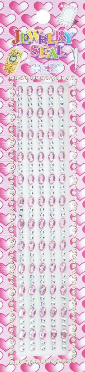 Наклейки декоративные Jewelry Seal, для мобильного телефона, цвет: розовый, серебристый, 180 шт7701000_1039/7452Набор Jewelry Seal, изготовленный из пластика, состоит из 180 наклеек. Такие наклейки прекрасно подойдут для оформления мобильного телефона, а также творческих работ в технике скрапбукинг. Их можно использовать для украшения фотоальбомов, скрап- страничек, подарков, конвертов, фоторамок, открыток и многого другого. Скрапбукинг - это хобби, которое способно приносить массу приятных эмоций не только человеку, который этим занимается, но и его близким, друзьям, родным. Это невероятно увлекательное занятие, которое поможет вам сохранить наиболее памятные и яркие моменты вашей жизни, а также интересно оформить интерьер дома. Диаметр круглых наклеек: 2 мм. Диаметр наклеек каплевидной формы: 5 мм х 4,5 мм.