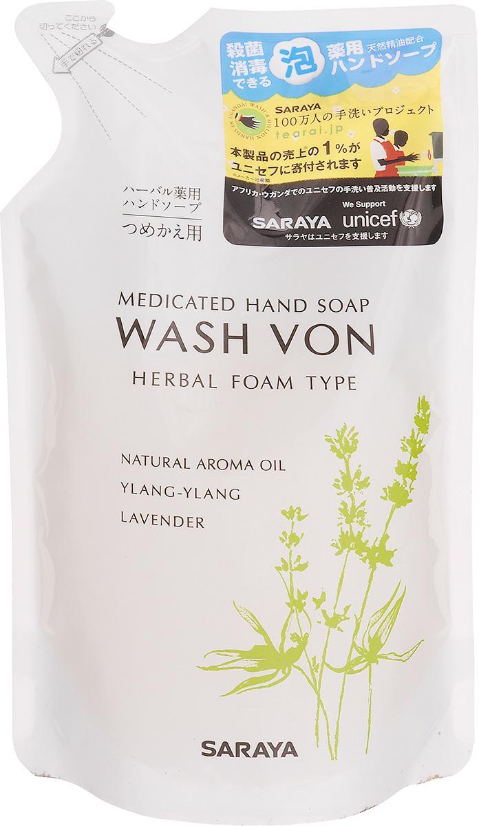 Жидкое пенящееся мыло для рук Saraya Wash Von, 280 мл23881Натуральное пенящееся мыло для рук Saraya Wash Von предназначено для ежедневного использования. Благодаря содержанию увлажняющих компонентов не сушит кожу, подходит для чувствительной кожи. Эфирные масла лаванды и иланг-иланга оказывают успокаивающее действие и питают кожу. Экономично в использовании. Обладает антибактериальным действием. Содержание натуральных компонентов >95%, не содержит искусственных ароматизаторов и красителей. Состав: вода, амфолитный сурфактант на основе кокосового масла, глицерин, бутиленгликоль, о-цимен-5-ол (антибактериальный компонент, 0,2%), тетранатриевая соль ЭДТА, эфирное масло лаванды, эфирное масло иланг-иланга. Объем: 280 мл. Товар сертифицирован.