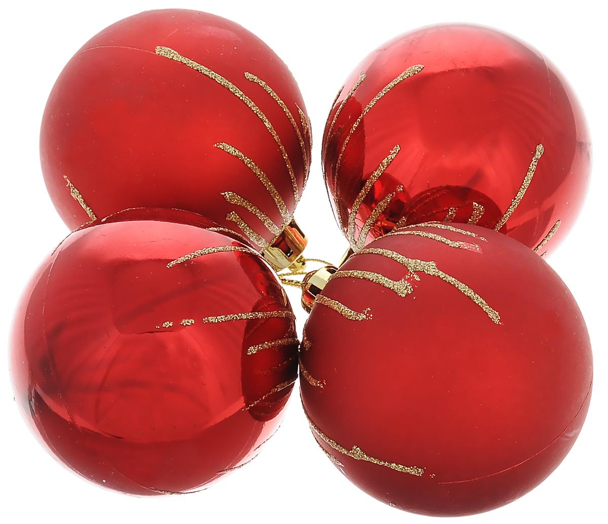Набор новогодних подвесных украшений Lunten Ranta Праздничный салют, цвет: красный, диаметр 6 см, 4 шт65301Набор новогодних подвесных украшений Lunten Ranta Праздничный салют прекрасно подойдет для праздничного декора ели. Набор состоит из 4 пластиковых украшений в виде шаров, декорированных блестками. Для удобного размещения на елке для каждого украшения предусмотрена петелька. Елочная игрушка - символ Нового года. Она несет в себе волшебство и красоту праздника. Создайте в своем доме атмосферу веселья и радости, украшая новогоднюю елку нарядными игрушками, которые будут из года в год накапливать теплоту воспоминаний. Откройте для себя удивительный мир сказок и грез. Почувствуйте волшебные минуты ожидания праздника, создайте новогоднее настроение вашим дорогим и близким.