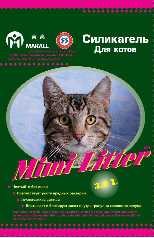 Mimi Litter Наполнитель силикагелевый для кошачьего туалета для котов (зеленые гранулы) 3,6 л (1,81кг)54787