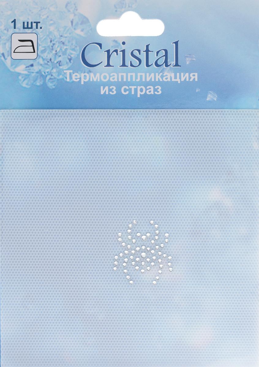 Термоаппликация из страз Cristal, 3 см х 2,5 см. 77129527712952_ADS043Термоаппликация из страз Cristal изготовлена из высококачественного стекла и выполнена в виде паука. Она позволит вам украсить одежду, аксессуары или текстиль. Изделие с оборотной стороны оснащено клейкой поверхностью. Достаточно приложить стразы к ткани и прогладить утюгом. Украшение из страз Cristal поможет сделать любую вещь оригинальной и неповторимой.