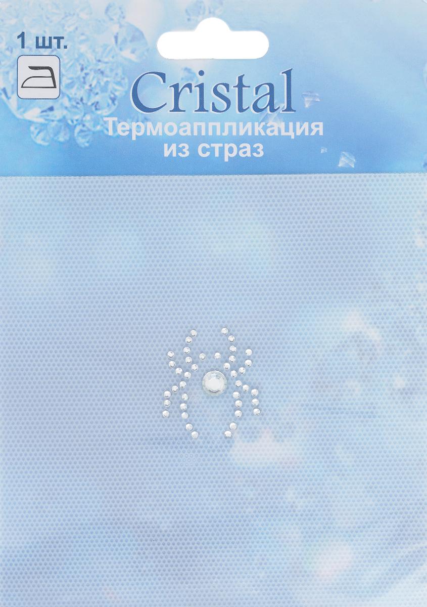 Термоаппликация из страз Cristal, 3 х 2,5 см 77129517712951_ADS042Термоаппликация из страз Cristal изготовлена из высококачественного стекла и выполнена в виде паука. Она позволит вам украсить одежду, аксессуары или текстиль. Изделие с оборотной стороны оснащено клейкой поверхностью. Достаточно приложить стразы к ткани и прогладить утюгом. Украшение из страз Cristal поможет сделать любую вещь оригинальной и неповторимой.