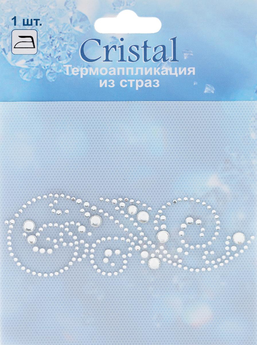 Термоаппликация из страз Cristal, 4 см х 11,4 см7712954_ADS045Термоаппликация из страз Cristal изготовлена из высококачественного стекла и выполнена в виде узора. Она позволит вам украсить одежду, аксессуары или текстиль. Изделие с оборотной стороны оснащено клейкой поверхностью. Достаточно приложить стразы к ткани и прогладить утюгом. Украшение из страз Cristal поможет сделать любую вещь оригинальной и неповторимой.