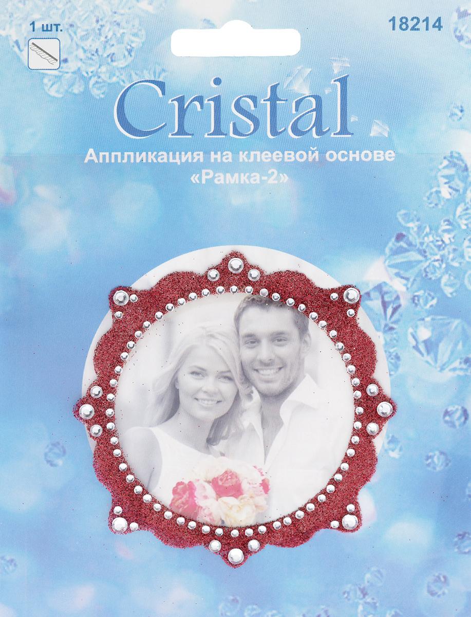 Аппликация на клеевой основе Cristal