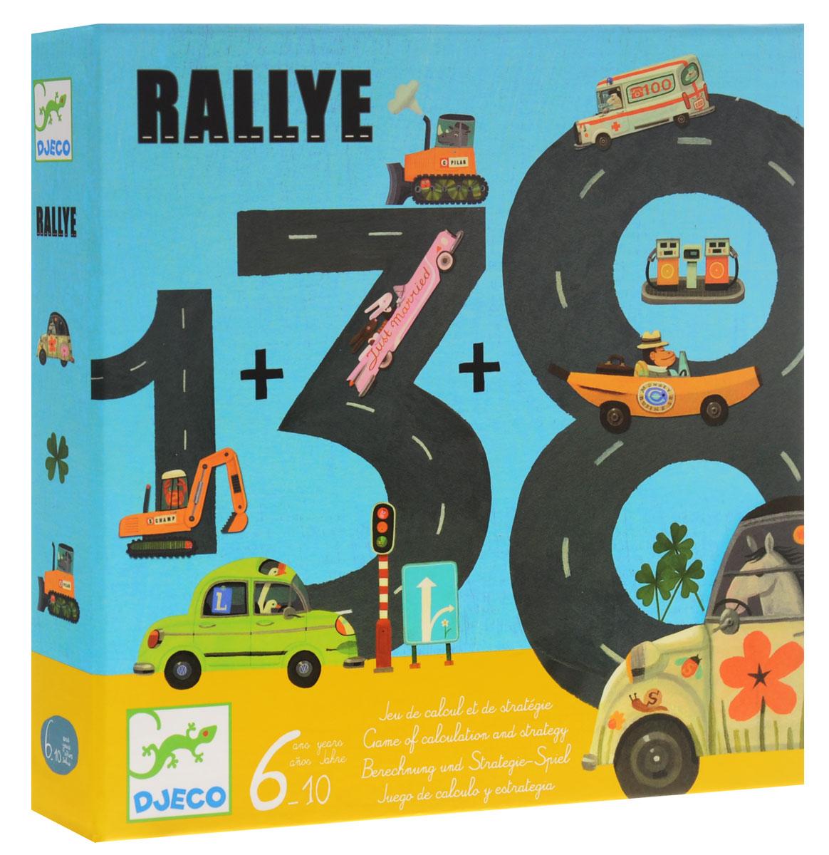 Djeco Игра Ралли08461Игра Djeco Ралли понравится всем, от мала до велика! Чтобы победить в этих гонках и правильно определить дистанцию пробега, необходимы смекалка, стратегия, а главное - умение считать! Участникам раздается по 6 карт, затем каждый по очереди кидает два кубика. Сложив сумму выпавших точек на кубиках, игроки должны составить из своих карт математические примеры, которые в итоге должны равняться этому числу. Игрок, оставшийся без карт первым, становится победителем ралли. Благодаря такому набору можно в полной мере подготовиться к школьным занятиям по математике в игровой форме. Ралли способствует развитию логики, быстроте реакции и мышлению. Среднее время игры: 15 мин. Количество игроков: от 2 до 5.