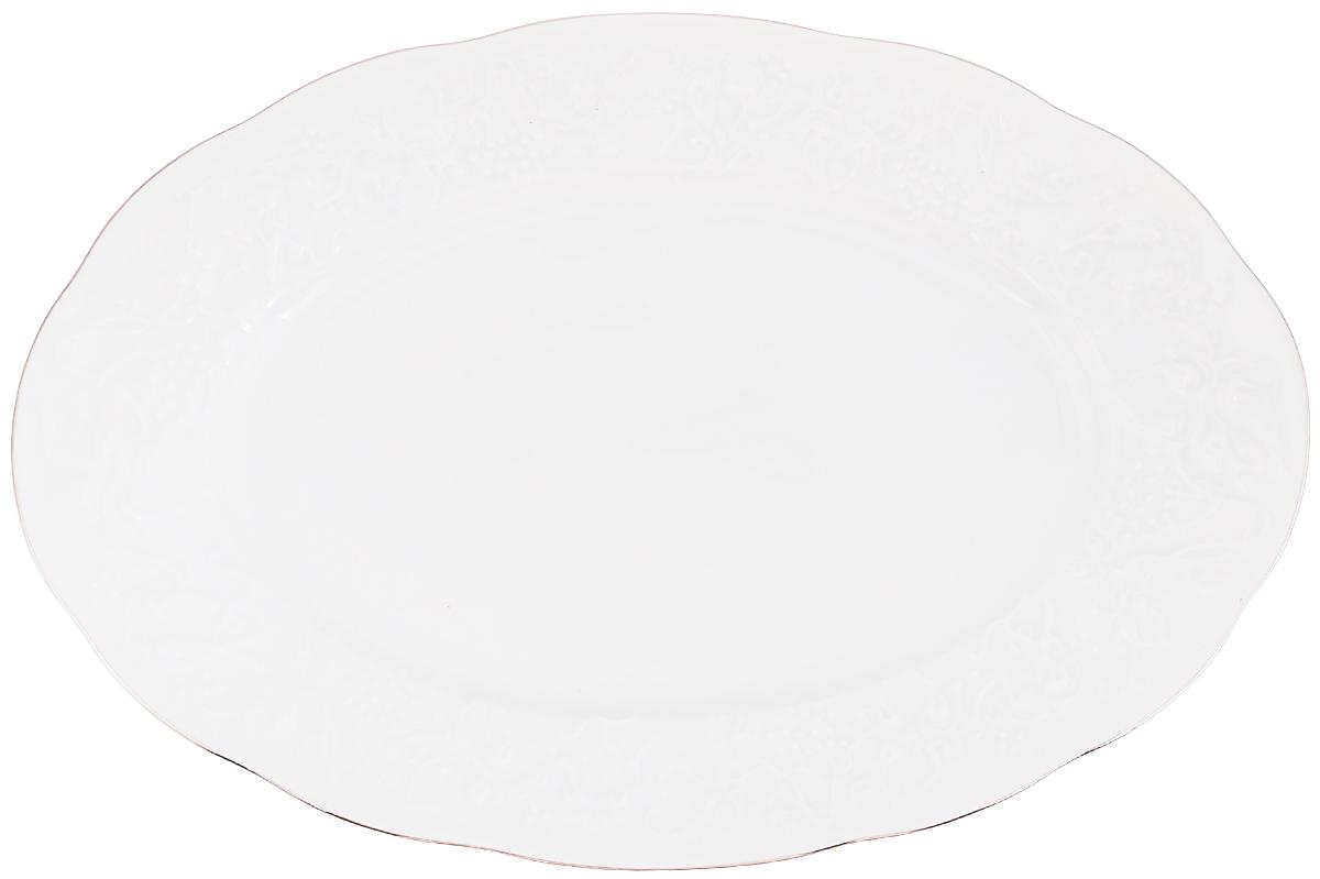 Блюдо La Rose Des Sables Vendanges, цвет: белый, серебристый, 28 см х 19 см6 912 280 019Овальное блюдо La Rose Des Sables Vendanges, выполненное из высококачественного фарфора, декорировано рельефным изображением цветов. Блюдо сочетает в себе изысканный дизайн с максимальной функциональностью. Блюдо La Rose Des Sables Vendanges идеально подойдет для сервировки стола и станет отличным подарком к любому празднику. Размер блюда: 28 см х 19 см. Высота блюда: 3 см.