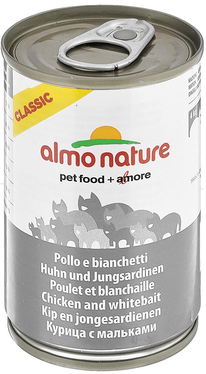Консервы для кошек Almo Nature, с курицей и мальками, 140 г26487Almo Nature – высококачественный консервированный корм, приготовленный по уникальной рецептуре. Корм содержит высококачественное мясо и рыбу, приготовленные в собственном бульоне. Бережная обработка продуктов без добавления химических или каких-либо других ингредиентов, позволяет сохранить питательную ценность и первоначальный вкус. Особенности: - входящие в состав мясные ингредиенты соответствуют стандарту Human Grade (качество как для людей); - превосходный аромат и восхитительный вкус; - высокая питательная ценность; - является натуральным источником воды и питательных веществ; - корм не содержит субпродукты, ГМО, антибиотиков, химических добавок, консервантов и красителей. Состав: куриное филе 37%, куриный бульон, мальки 12%, рис 3%. Гарантированный анализ: белки – 14%, клетчатка – 0,5%, жиры – 0,5%, зола – 2%, влажность – 83%. Калорийность: 530 ккал/кг. Вес: 140 г. Товар сертифицирован.