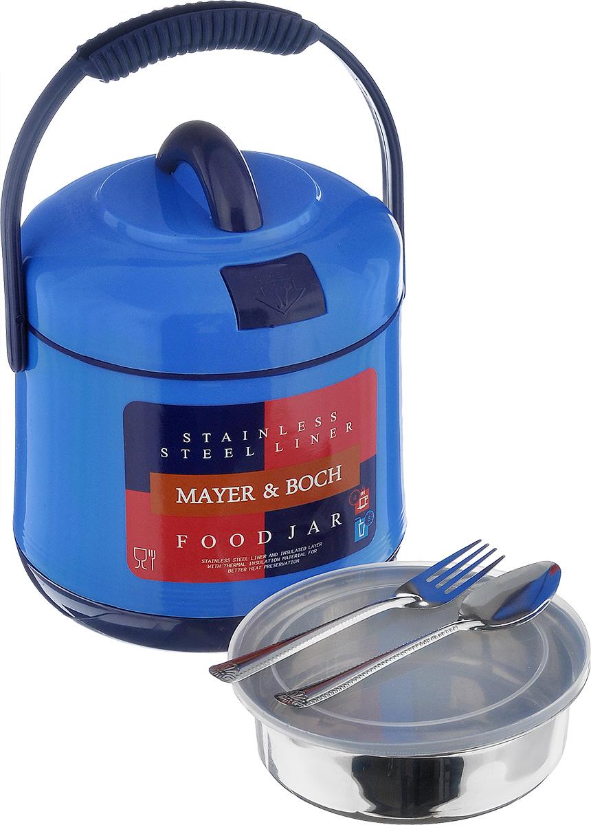 Термос пищевой Mayer & Boch, цвет: синий, 1,6 л901_синийПищевой термос Mayer & Boch предназначен для хранения и переноски горячих и холодных пищевых продуктов. Корпус выполнен из высококачественного пластика. Внутренняя колба изготовлена из нержавеющей стали. Наполнение из жесткого пенопласта сохраняет температуру и свежесть пищи на протяжении 4-5 часов. Пища сохраняет аромат, вкус и питательные вещества. Внутрь вставляется специальная металлическая чаша с прозрачной пластиковой крышкой, что позволяет брать с собой сразу два блюда. В комплекте также предусмотрена ложка и вилка, которые хранятся в специальном отверстие в крышке. Такой термос - идеальный вариант для домашнего использования, для отдыха на природе или поездки. Элегантный и стильный дизайн подходит для любого случая. Размер термоса: 17 см х 17 см х 21 см. Диаметр емкости: 13,5 см. Высота стенки емкости: 4,5 см. Длина ложки/вилки: 14 см.